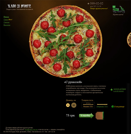 best-pizza-delivery-site